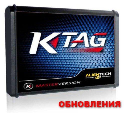 Ktag-master-version-500x500-1