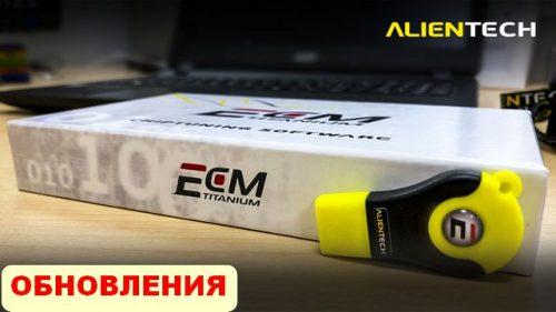 ecm_dark